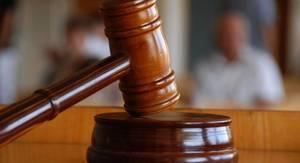 Закон и статья