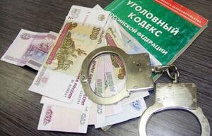 Незаконное обналичивание средств со четов