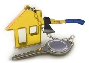 Как понять термин снятие обременения с квартиры