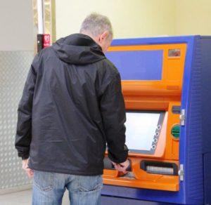 Проверка задолженности по фамилии в ФССП: виды задолженностей и способы проверки