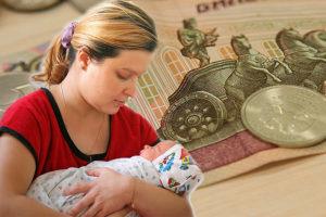 Материнский капитал: до какого года будет действовать и почему отменят