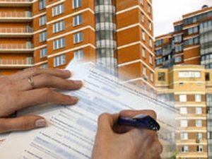 Приватизация квартиры продлена до 2018 года: почему продлевается и кто может участвовать