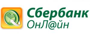 Оплата коммунальных услуг через Сбербанк онлайн пошагово