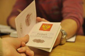 Поменять паспорт в 45 лет: пакет документов и порядок оформления