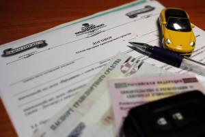 Dogovor kupli prodazhi avtomobilja mezhdu fizicheskimi licami v Moskve 300x200