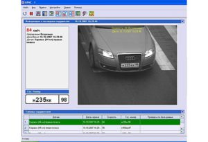 Данные о правонарушениях гибдд по номеру машины
