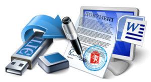 Заказать выписку из ЕГРП онлайн через Росреестр: как получить сведения и какие документы нужны