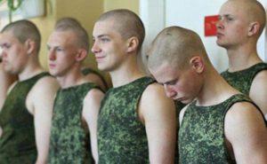 Военнообязанный возраст в россии