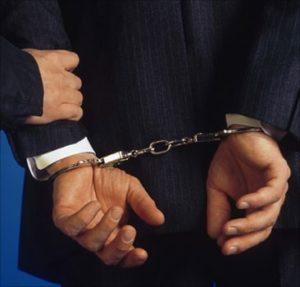 Домашний арест: что это такое и какие существуют ограничения