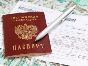 Штраф за просроченный паспорт: когда и как нужно менять паспорт и какова цена наказания