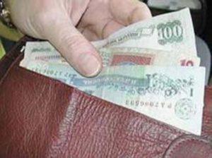 Как открыть благотворительный фонд в России пошагово