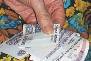 Расчет пенсии для родившихся до 1967 года