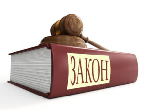 Декриминализация - статья 116 УК РФ