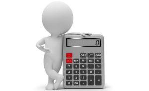 Сокращение штата: величина пособия и пример расчета