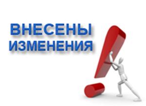 Администрация муниципального образования Апшеронский район