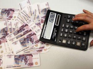 Депонированная зарплата: порядок и особенности выплат