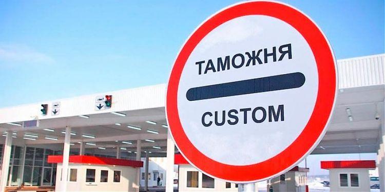 murmanskaya tamojznya soobshzila o novih usloviyah dlya biznesa 750 auto jpg 5 80